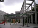 nagoyamuseum