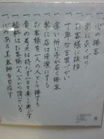 手紙 002