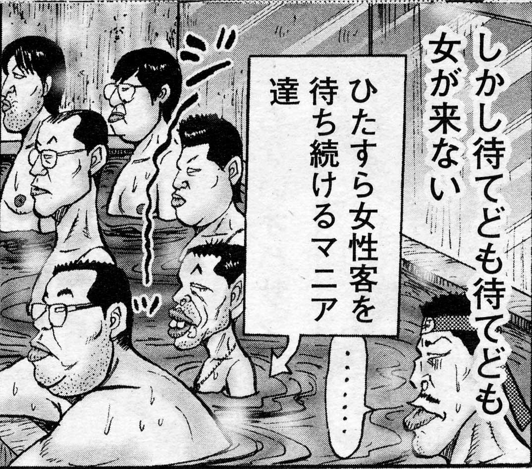 http://livedoor.blogimg.jp/b_sakuraichi/imgs/9/4/94a606ed.jpg