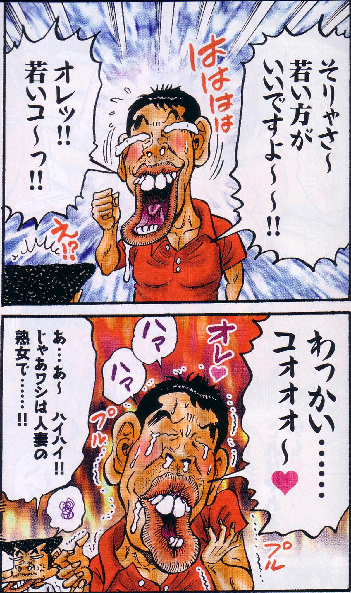 桜壱バーゲン - JapaneseClass.jp