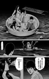 10話 (1)のコピー