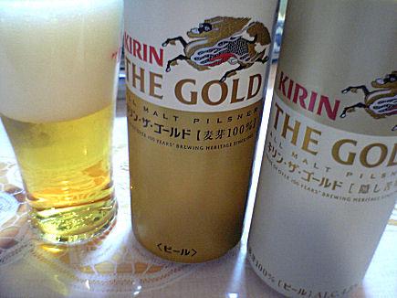 キリン・ザ・ゴールド新旧飲み比べ