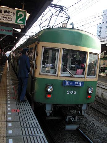 藤沢駅の江ノ電305型