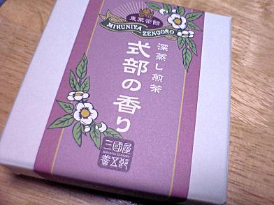 式部の香り
