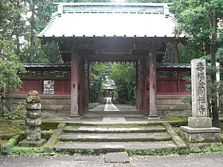 寿福寺石畳