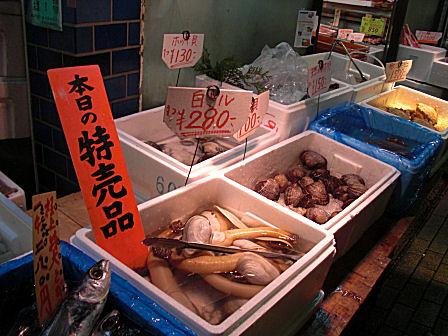 貝類の大安売り