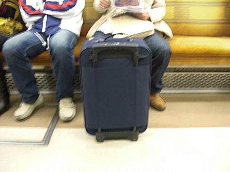おさむちゃんの鞄