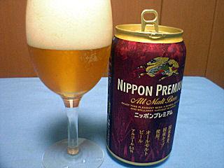 日本プレミアム