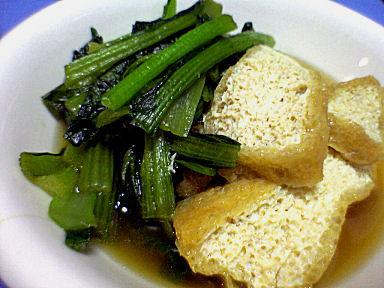 小松菜と栃尾豆腐たいたん