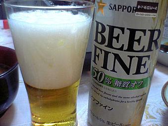 新ダイエットビール