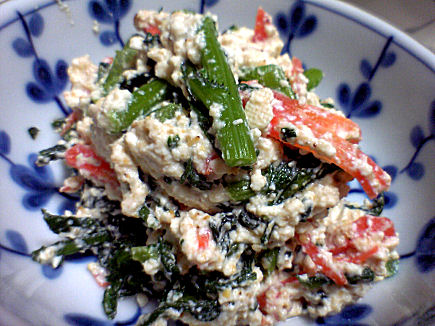 菊菜と人参の白和え