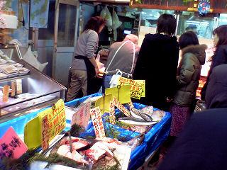 魚慶さん1