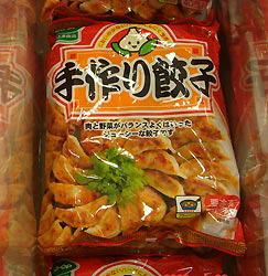 毒菜入り冷凍餃子