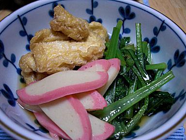 小松菜、揚げ、蒲鉾