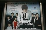 台湾映画看板