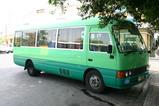 キプロスバス