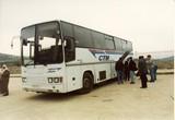 モロッコバス