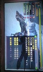 MHP2G イベントクシャル タイムアタック