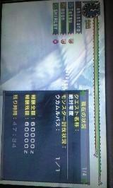 fcb70414.jpg
