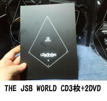 24三代目DVD&CD