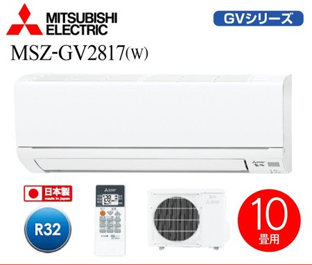 townmall_s-msz-gv2817-w