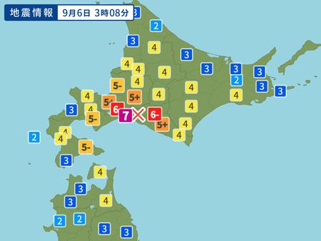 2018.9.6胆振地方M6.7震度7