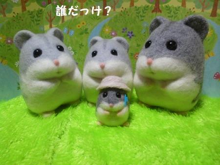 2018.8.9こた-4(せりふ-4