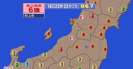 2019.6.18山形沖M6.7震度6強 深14k 22時22分