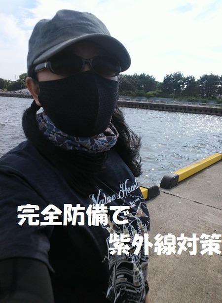 2021.7.26新港-1