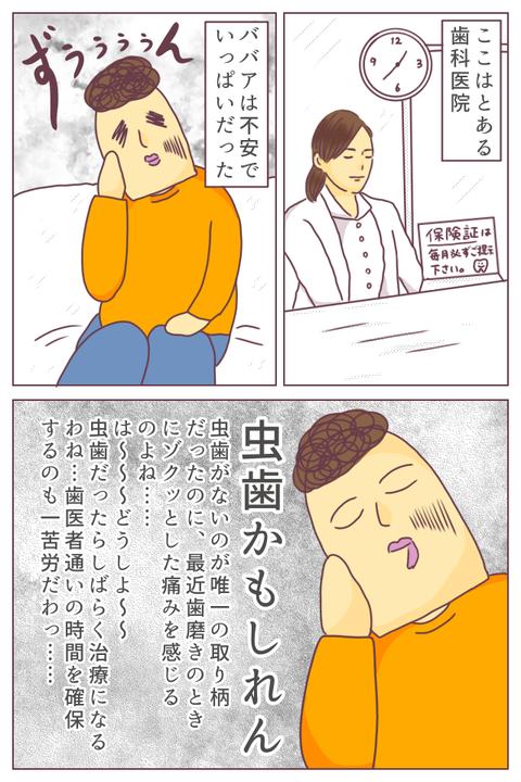 IMG_7628