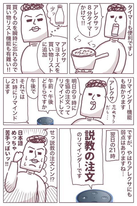 IMG_4375