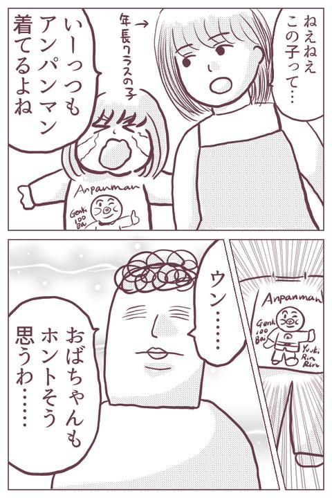 IMG_5780