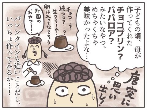 IMG_3474