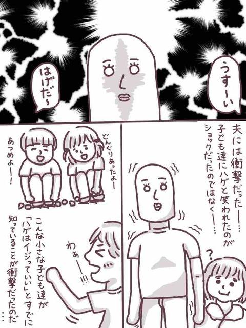IMG_3530