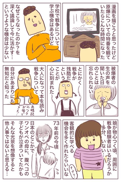 IMG_7632