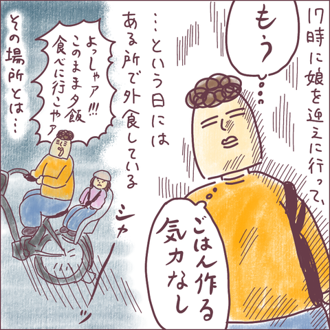 IMG_8334