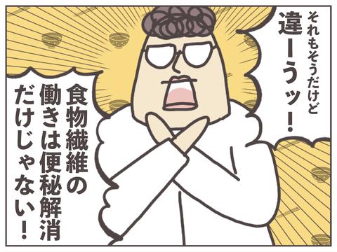 するり麦-03