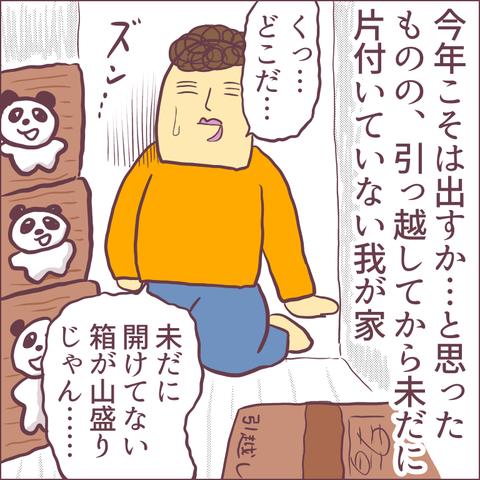 IMG_6272