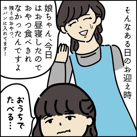 アートボード 6
