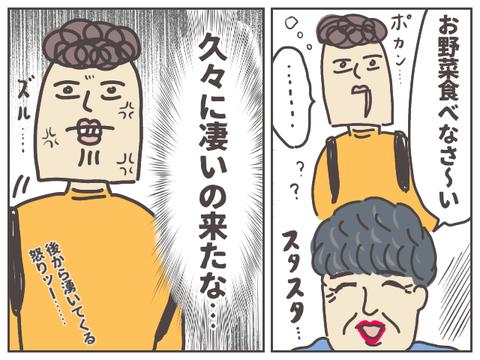 kowaihanashi-3