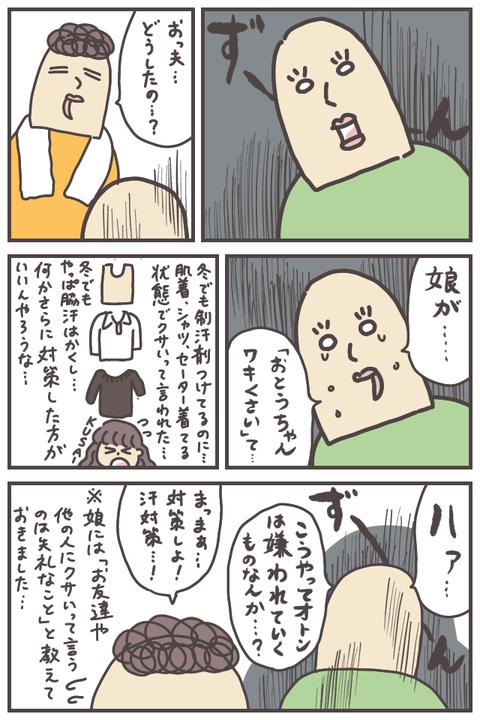hadagi-1