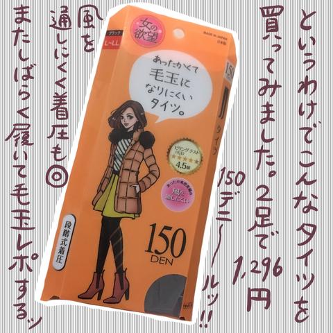 IMG_5955