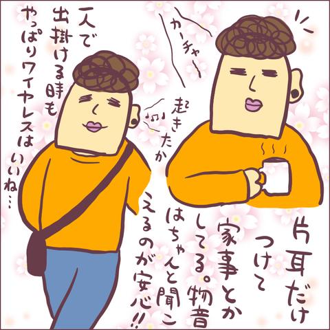 IMG_6862