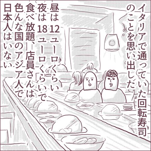 IMG_6113