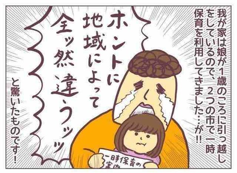 IMG_6644