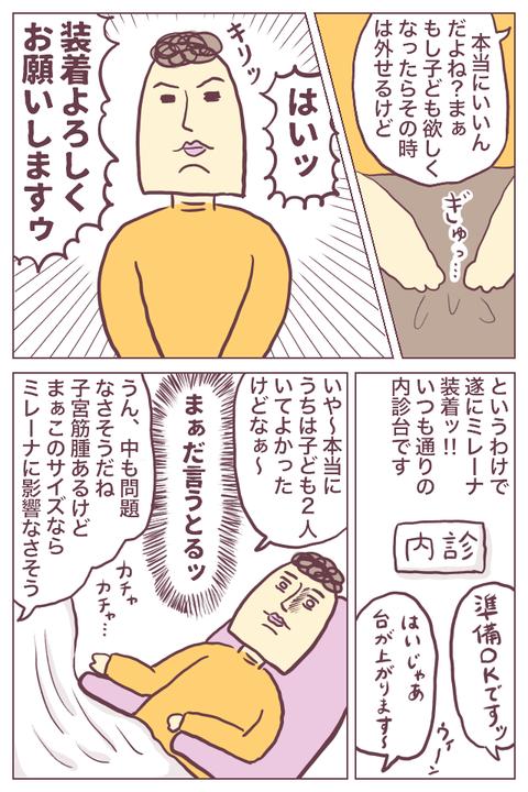 IMG_4658