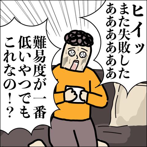 スクフェス3