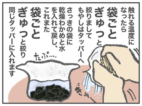 IMG_6127