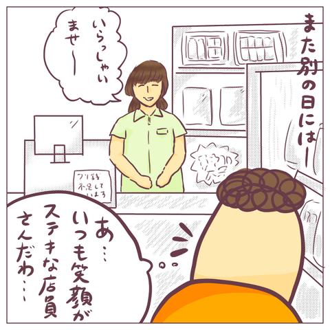 IMG_7470