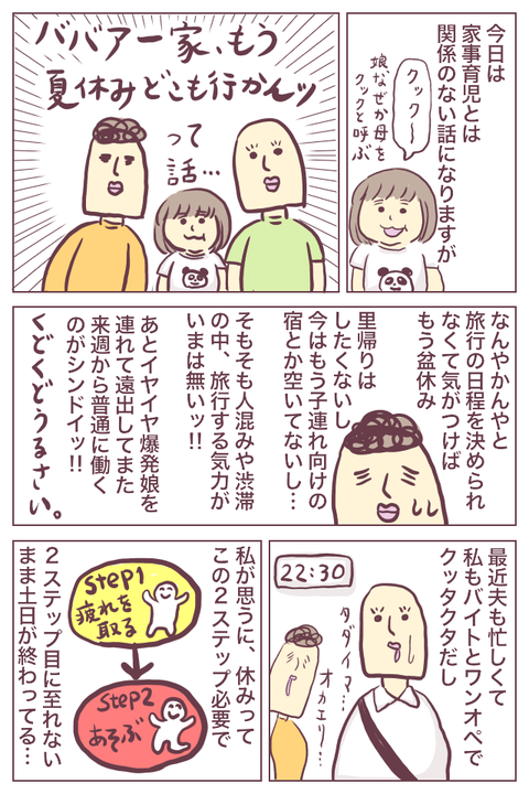 IMG_4618